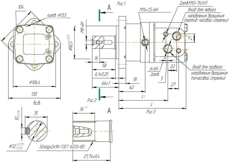 Схема МГП 315 фото